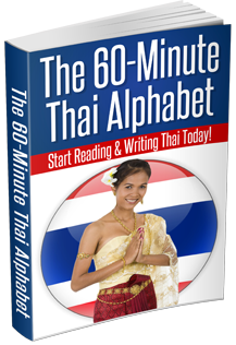 learn the thai alphabet book
