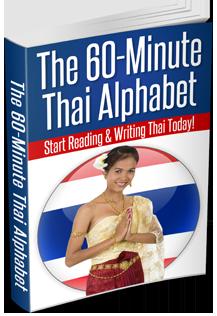 learn the thai alphabet book