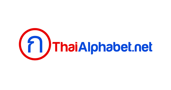 The Easy Thai Alphabet Chart
